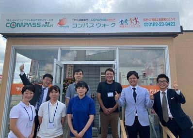 秋田県の健康食品会社