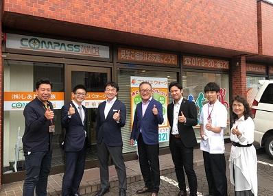 青森県の建築会社