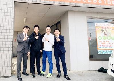 福島県の飲食会社